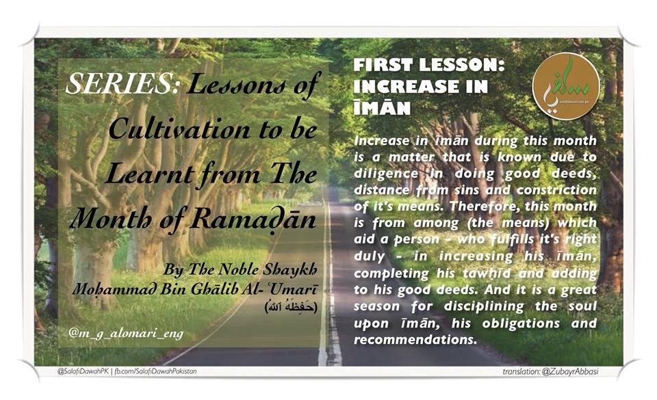increase in iman