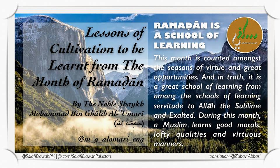 Ramadan is a school of learning