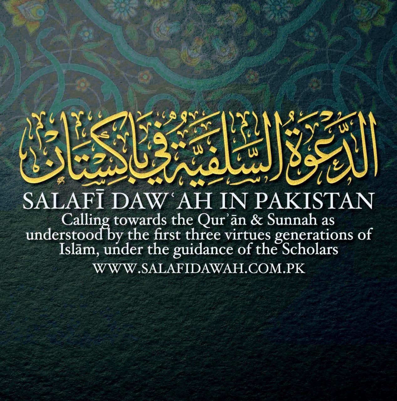 Salafi Dawah